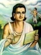 Kali Das